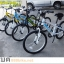 จักรยานเสือภูเขาเด็ก TRINX เกียร์ 6 สปีด โช้คหน้า เฟรมเหล็ก ล้อ 20 นิ้ว M012V dragon thumbnail 18