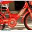 จักรยานเด็ก MEGA ล้อ 16 นิ้ว thumbnail 3