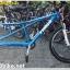 จักรยานสองตอน TrinX Tandembike เฟรมอลู 21 สปีด 2015(ไม่แถมตะแกรง),M286V thumbnail 24