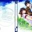 [ ตำหนิ ] Eternal Sunshine (2 เล่มจบ) by Sake สำเนา thumbnail 2