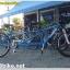 จักรยานสองตอน TrinX Tandembike เฟรมอลู 21 สปีด 2015(ไม่แถมตะแกรง),M286V thumbnail 23