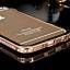 เคสเพชร Diamond Bumper สำหรับ iPhone 6 สีทองชมพู thumbnail 2