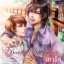 "beautiful Hangover ""เมารัก"" By libra82 thumbnail 1"