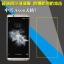 ZTE AXON 7 ฟิล์มกระจกนิรภัยป้องกันหน้าจอ 9H Tempered Glass 2.5D (ขอบโค้งมน) HD Anti-fingerprin thumbnail 1