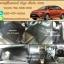 พรมไวนิลปูพื้นรถยนต์ Toyota Vios 2016 สีดำขอบดำ thumbnail 1