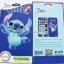 ฟิล์มกันรอย การ์ตูน Samsung Galaxy Grand 1 i9082 thumbnail 8