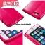 เคสฝาพับ iPhone 6/6s แบรนด์ Leiers Domi Cat สีม่วง thumbnail 2
