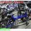 เปิดตู้จักรยานญี่ปุ่น มือสอง 04-02-57 thumbnail 15