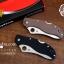 มีดพับ Spyderco รุ่น ZDP-189 ด้าม G10 สีดำสนิท คมกริบ ขนาด 8 นิ้ว (OEM) A++ thumbnail 4