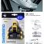 คลิ๊ปติดพื้นรองเท้า Cleat Sets บันใดเสือหมอบ รุ่น SM-SH11, สีเหลือง.(คลีท) thumbnail 3