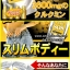 UKon Panic SOS จากญี่ปุ่น ลดพุงจากการดื่มเหล้าเบียร์ ผอมลง สุขภาพดีขึ้นอีกด้วย thumbnail 2