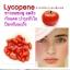 กลูต้าไลโคปีน Tripple Lycopene 50,000 mg กลูต้าทริปเปิล ไลโคปีน มะเขือเทศสกัด แก้มแดง ขาวอมชมพู thumbnail 1