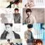 ปฏิทิน Park Hae Jin 2017 thumbnail 2