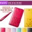 เคสไอโฟน 6 Domi Cat ราคาส่ง สำหรับ iphone 6 หน้าจอ 4.7 นิ้ว thumbnail 1