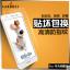 สำหรับ Huawei Y6II ฟิล์มกระจกนิรภัยป้องกันหน้าจอ 9H Tempered Glass 2.5D (ขอบโค้งมน) HD Anti-fingerprint ราคาถูก thumbnail 2