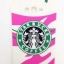 เคสซิลิโคนแก้วกาแฟสตาร์บัค ซัมซุง เจ 7 thumbnail 3