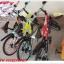 จักรยานเด็ก COMP SKY ล้อ 20 นิ้ว 12 สปีด เหล็ก thumbnail 3