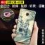 เคส Samsung Galaxy A9 Pro พลาสติก TPU สกรีนลายกราฟฟิค สวยงาม สุดเท่ ราคาถูก (ไม่รวมสายคล้อง) thumbnail 17
