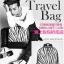 กระเป๋าเป้ม้าลาย J.estina แบบ G-Dragon thumbnail 5