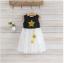 ชุดกระโปรง กระโปรงสีขาว แพ็ค 5ชุด ไซส์ 100-110-120-130-140 thumbnail 1