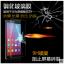 สำหรับ Huawei GR5 ฟิล์มกระจกนิรภัยป้องกันหน้าจอ 9H Tempered Glass 2.5D (ขอบโค้งมน) HD Anti-fingerprint thumbnail 3