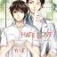 Hate Love ทาสแค้น [พี่หมอน้ำฝน] ผู้แต่ง Memew thumbnail 1