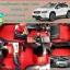 พรมไวนิลปูพื้นรถยนต์เข้ารูป Subaru XV สีแดงขอบแดง thumbnail 1
