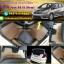 ขายพรมปูพื้นรถยนต์เข้ารูป Honda Jazz 2012 ลายธนูสีน้ำตาลขอบเทา thumbnail 1