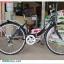 จักรยานแม่บ้านพับได้ K-ROCK ล้อ 26 นิ้ว เฟรมเหล็ก เกียร์ชิมาโน่ 6 สปีด TEF2606A (ไม่มีตะกร้าหน้า) thumbnail 21