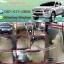 ขายยางปูพื้นรถเข้ารูป Isuzu D-Max 2012-2017 4 ประตู ลายธนูสีน้ำตาลขอบครีม thumbnail 1