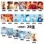B1A4 LOMO 20 รูป thumbnail 1