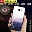 เคส Samsung Galaxy A9 Pro พลาสติก TPU สกรีนลายกราฟฟิค สวยงาม สุดเท่ ราคาถูก (ไม่รวมสายคล้อง) thumbnail 21