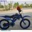 จักรยานเด็ก Ecoline รุ่น Moto16 วงล้อ 16 นิ้ว thumbnail 1