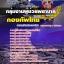 คู่มือเตรียมสอบกลุ่มงานผู้ช่วยพยาบาล กองบัญชาการกองทัพไทย thumbnail 1