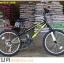 จักรยานเสือภูเขาเด็ก TRINX เกียร์ 6 สปีด โช้คหน้า เฟรมเหล็ก ล้อ 20 นิ้ว M012V dragon thumbnail 20