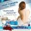 รกแกะ Healthway Sheep Placenta MAX 50000 thumbnail 3