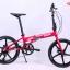 จักรยานพับได้ล้อแม็ก KAZE W9 ,เฟรมอลู 8 สปีด SRAM thumbnail 3