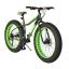 """จักรยานล้อโต WCI BIGFOOT 4.9 """"DEMON"""" เฟรมอลู 7075 27 สปีดดิสน้ำมัน thumbnail 1"""
