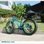 จักรยานมินิ Fatbike Trinx M510D 7สปีด เฟรมอลู 2016 thumbnail 1