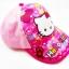 หมวกแก๊ปเด็กลายการ์ตูน thumbnail 1