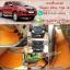 ผ้ายางปูพื้นรถยนต์ Toyota Vigo 4 ประตู ลายกระดุมสีส้มขอบฟ้า thumbnail 1