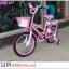 จักรยานเด็ก Tiger รุ่น AURA (ออร่า) ล้อ 12 นิ้ว thumbnail 3