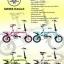 """จักรยานพับได้ SWiSS Egle SPORT ล้อ 12"""" Single Speed thumbnail 6"""