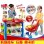 ร้าน Supermarket พร้อมรถเข็นของเด็กรุ่น 668-22 ( 46 pcs ) สูง 76 cm thumbnail 12