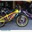 จักรยานเสือภูเขาเด็ก TRINX เกียร์ 6 สปีด ล้อ 20 นิ้ว เฟรมอลูมิเนียม,M112 thumbnail 12