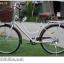 จักรยานแม่บ้าน สไตล์วินเทจ Winn DESIRE วงล้อ 26 นิ้ว พร้อมตะกร้า thumbnail 24