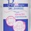 แชมพูขจัดคราบสัตว์เลี้ยง Pet Magic (160g.) : Dry Shampoo thumbnail 1