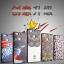 เคส Huawei Y6ll รุ่น Black 3D (เคสนิ่ม) thumbnail 1