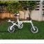 """จักรยานพับได้ SWiSS Egle SPORT ล้อ 12"""" Single Speed thumbnail 1"""