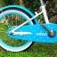 จักรยานเด็ก ALTON ล้อ 18 นิ้ว ,BNK1801S thumbnail 4